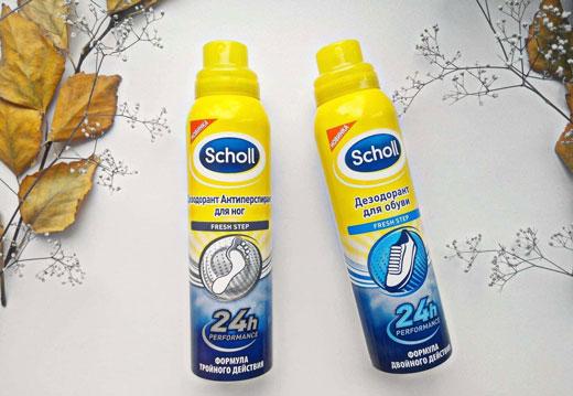 dezodorant-dlia-obuvi5