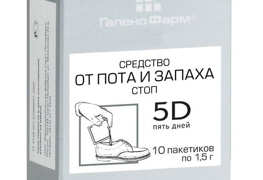 Лікувальна косметика «5D п'ять днів» - порятунок ніг від поту і запаху