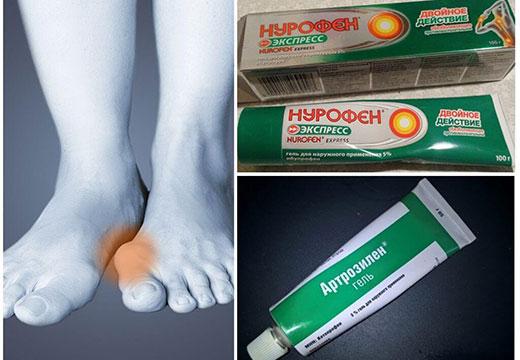 Як вибрати і використовувати мазь для лікування вальгуса на нозі