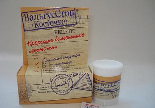 lechenuye-kostochki-na-bolshom-palce-nogi13
